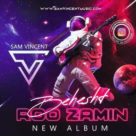 دانلود آهنگ سم وینسنت بهشت رو زمین Sam Vincent Behesht Roo Zamin