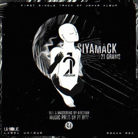 دانلود آهنگ سیامک ۲۱ گرم Siyamack 21 Grams