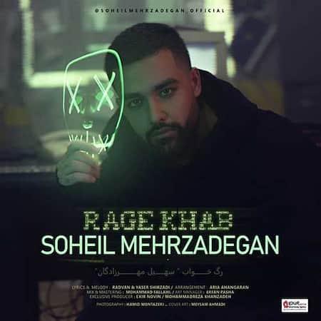 دانلود آهنگ سهیل مهرزادگان رگ خواب Soheil Mehrzadegan Rage Khab