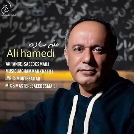 دانلود آهنگ علی حامدی منه ساده Ali Hamedi Mane Sade