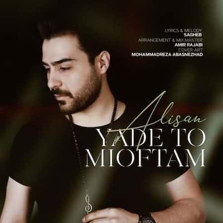دانلود آهنگ علیسان یاد تو میفتم Alisan Yade To Mioftam
