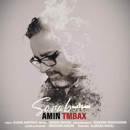 دانلود آهنگ امین تی ام بکس سراب Amin Tm Bax Sarab