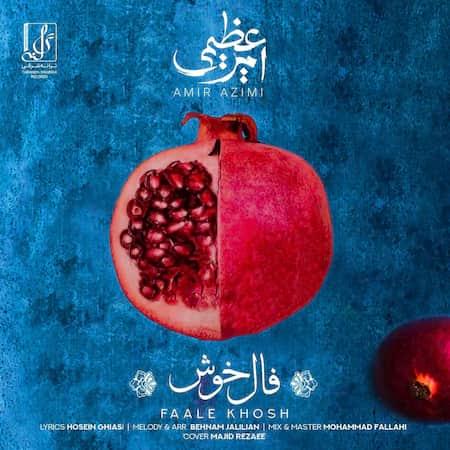 دانلود آهنگ امیر عظیمی فال خوش Amir Azimi Faale Khosh