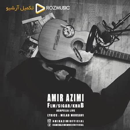 دانلود آهنگ امیر عظیمی فیلم سیگار خواب Amir Azimi Film Sigar Khab