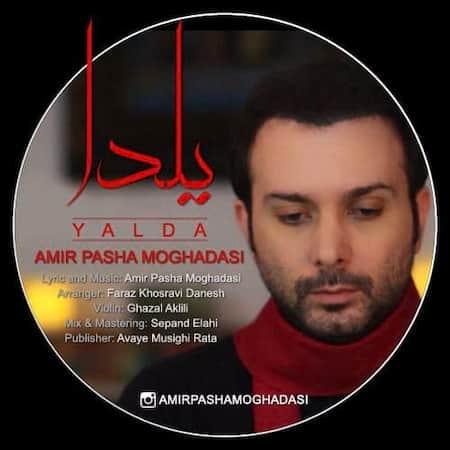 دانلود آهنگ امیر پاشا مقدسی یلدا Amir Pasha Moghadasi Yalda