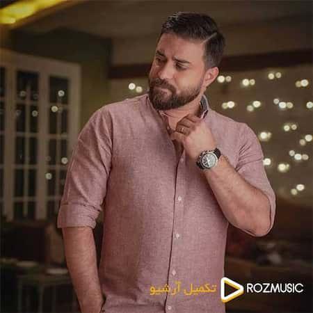 دانلود آهنگ بابک جهانبخش روزمرگی Babak Jahanbakhsh Roozmaregi