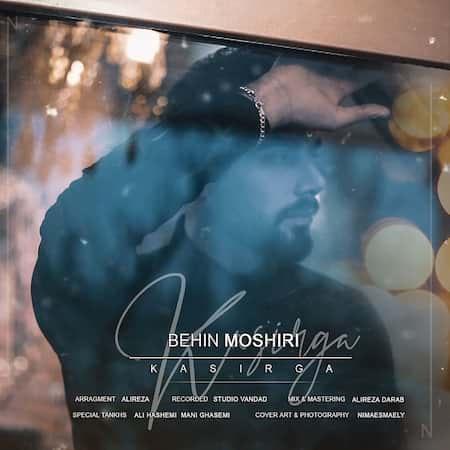 دانلود آهنگ بهین مشیری طوفان Behin Moshiri Kasirga (Toofan)