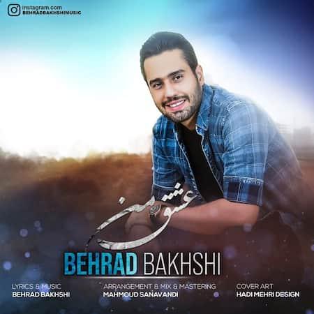 دانلود آهنگ بهراد بخشی عشق من Behrad Bakhshi Eshghe Man