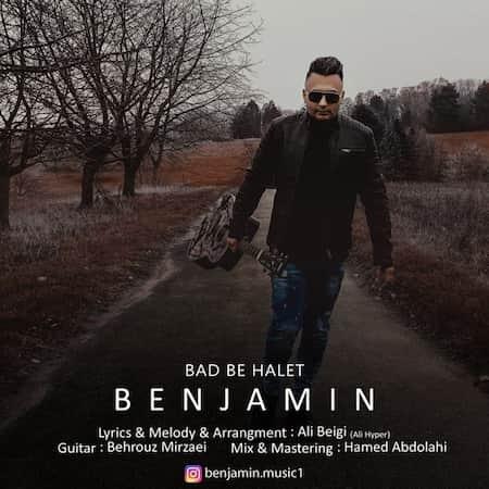 دانلود آهنگ بنجامین بد به حالت Benjamin Bad Be Halet