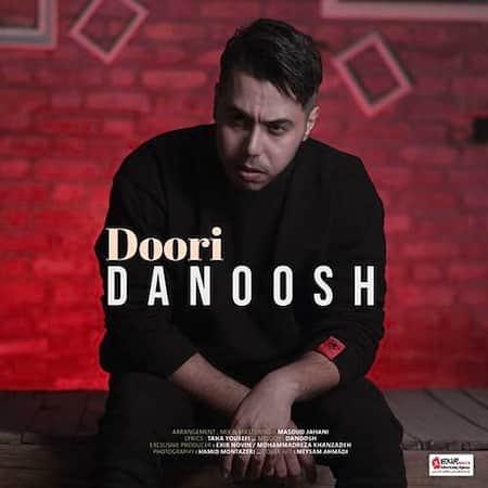 دانلود آهنگ دانوش دوری Danoosh Doori