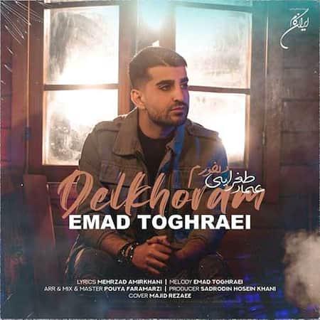 دانلود آهنگ عماد طغرایی دلخورم Emad Toghraei Delkhoram