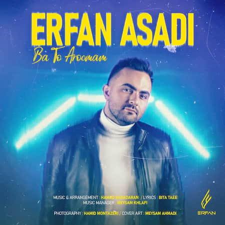 دانلود آهنگ عرفان اسدی با تو آرومم Erfan Asadi Ba To Aroomam