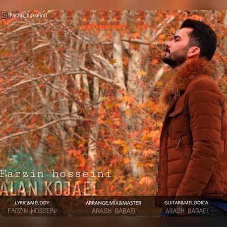 دانلود آهنگ فرزین حسینی الان کجایی Farzin Hosseini Alan Kojaei