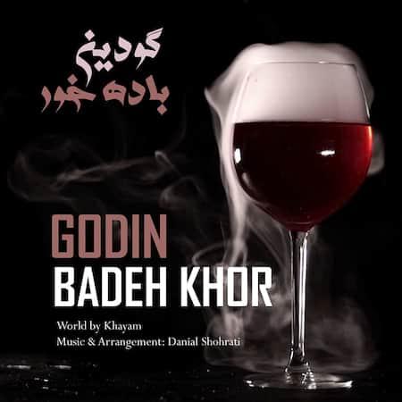 دانلود آهنگ گودین باده خور Godin Badeh Khor