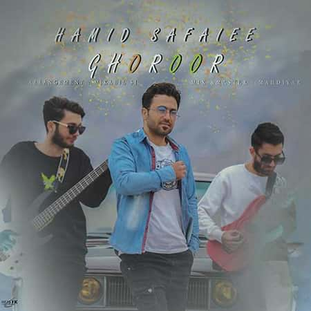 دانلود آهنگ حمید صفایی غرور Hamid Safaiee Ghoroor