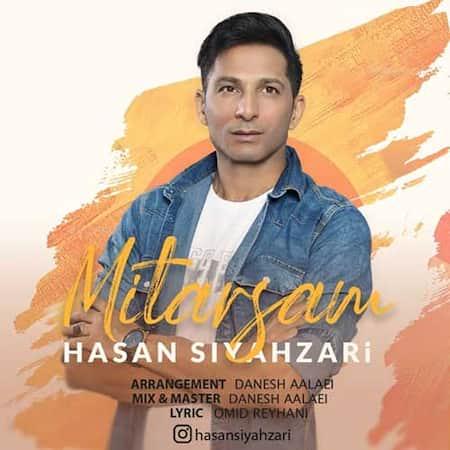 دانلود آهنگ حسن سیاهزاری میترسم Hasan SiahZaari Mitarsam