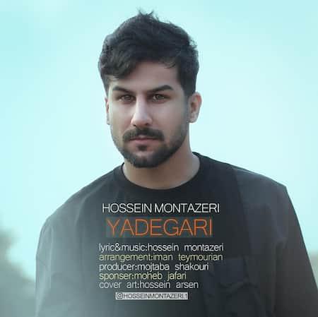 دانلود آهنگ حسین منتظری یادگاری Hossein Montazeri Yadegari