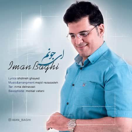 دانلود آهنگ ایمان باقی ای جونم Iman Baghi Ey Joonam