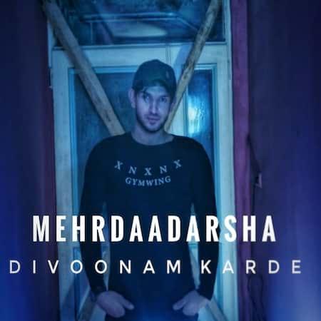 دانلود آهنگ مهرداد آرشا دیوونم کرده Mehrdaad Arsha Divoonam Karde
