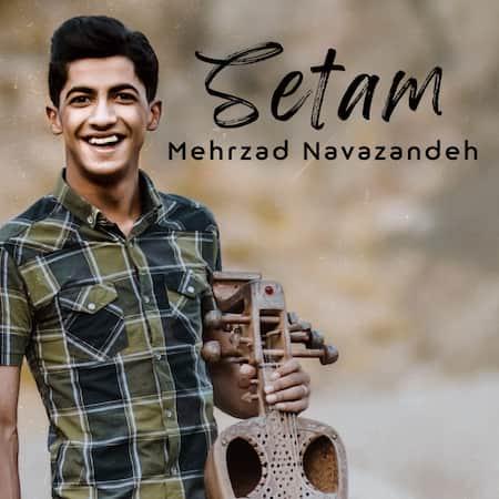دانلود آهنگ مهرزاد نوازنده ستم Mehrzad Navazandeh Setam