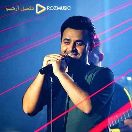 دانلود آهنگ میثم ابراهیمی عشقم Meysam Ebrahimi Eshgham
