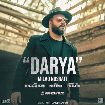 دانلود آهنگ میلاد نصرتی دریا Milad Nosrati Darya