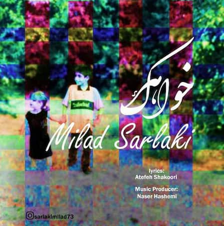 دانلود آهنگ میلاد سرلکی خواهرک Milad Sarlaki Khaaharak