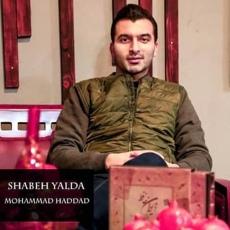 دانلود آهنگ محمد حداد شب یلدا Mohammad Haddad Shabeh Yalda