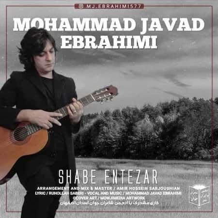 دانلود آهنگ محمدجواد ابراهیمی شب انتظار Mohammadjavad Ebrahimi Shabe Entezar