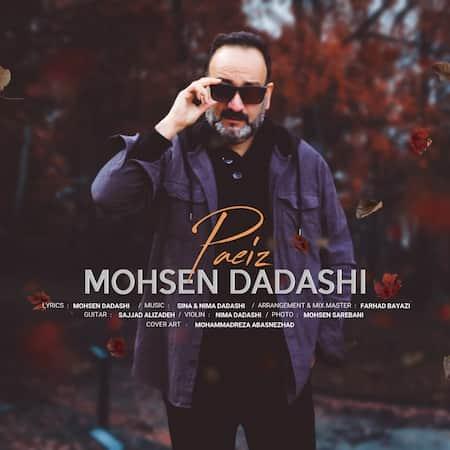 دانلود آهنگ محسن داداشی پاییز Mohsen Dadashi Paeiz