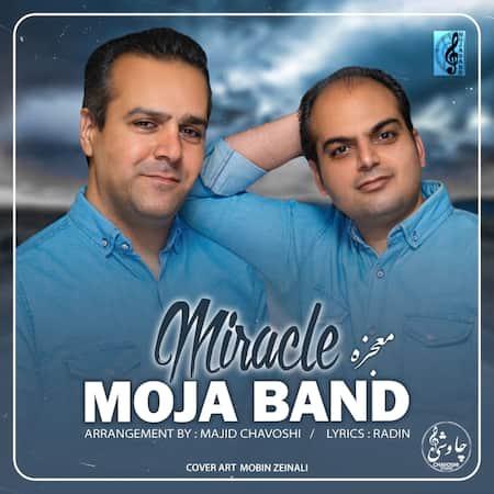 دانلود آهنگ موجا بند معجزه Moja Band Mojeze
