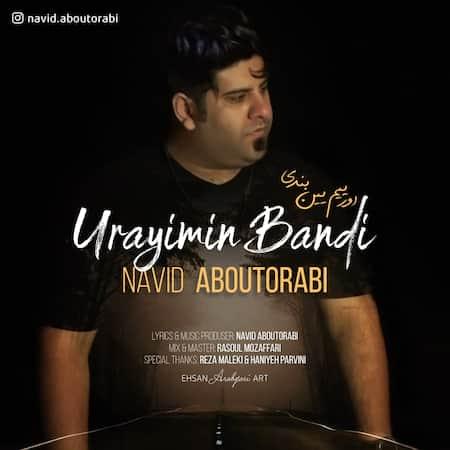 دانلود آهنگ نوید ابوترابی اورییم یین بندی Navid Aboutorabi Urayimin Bandi