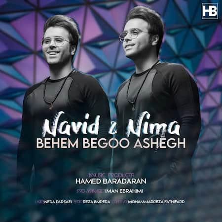 دانلود آهنگ نوید و نیما بهم بگو عاشق Navid and Nima Behem Begoo Ashegh