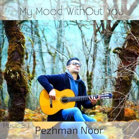 دانلود آهنگ پژمان نور حال من بی تو Pezhman Noor My Mood WhitOut You