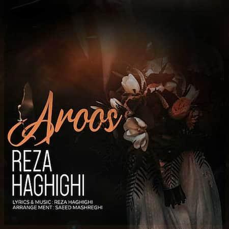 دانلود آهنگ رضا حقیقی عروس Reza Haghighi Aroos