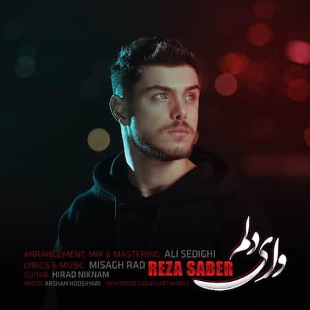 دانلود آهنگ رضا صابر وای دلم Reza Saber Vay Delam
