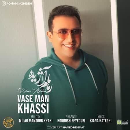 دانلود آهنگ روهام آژیده واسه من خاصی Roham Azhideh Vase Man Khassi
