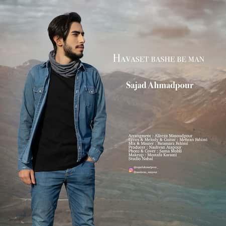 دانلود آهنگ سجاد احمدپور حواست باشه به من Sajad Ahmadpour Havaset Bashe Be Man
