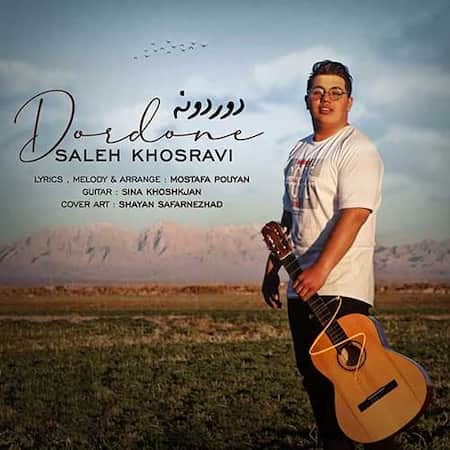 دانلود آهنگ صالح خسروی دوردونه Saleh Khosravi Dordone