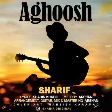 دانلود آهنگ شریف آغوش Sharif Aghoosh