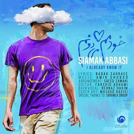 دانلود آهنگ سیامک عباسی خودمم میدونم Siamak Abbasi Khodamam Midoonam