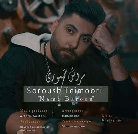 دانلود آهنگ سروش تیموری نم بارون Soroush Teimoori Name Baroon
