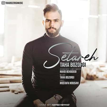 دانلود آهنگ طاها بزرگی ستاره Taha Bozorgi Setareh