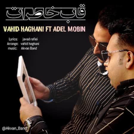 دانلود آهنگ وحید حقانی و عادل مبین قاب خاطرات Vahid Haghani Ghabe Khaterat (Ft Adel Mobin)