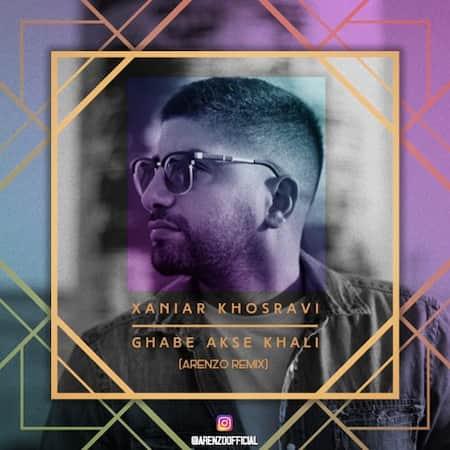 دانلود آهنگ زانیار خسروی قاب عکس خالی (ریمیکس ارنزو) Xaniar Khosravi Ghabe Akse Khali (Arenzo Remix)