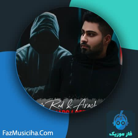 دانلود آهنگ کردی فرزام راد و آرش پایا وحشت مرگ (رفاقت۲) Farzam Rad & Arash Paya Vahshat Marg (Refaghat 2)