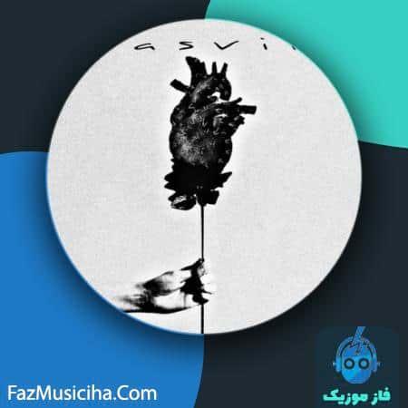 دانلود آهنگ رضا قباد تصویر Reza Ghobad Tasvir
