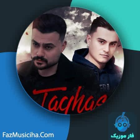 دانلود آهنگ کردی روح الله کرمی و رامین کرمی تقاص Roholah Karami & Ramin Karami Taghas
