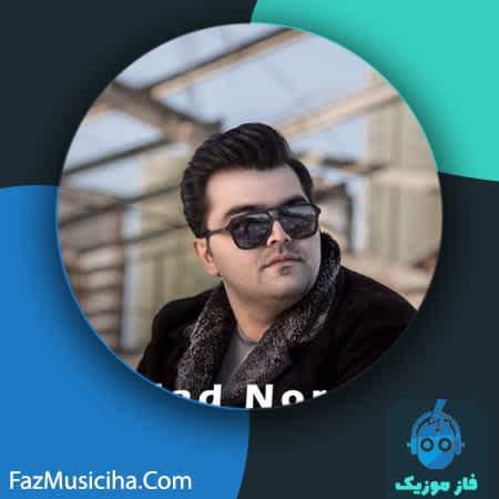 دانلود آهنگ ترکی سجاد نوروزی یولون دوشسه Sajjad Norouzi Yolun Dusse