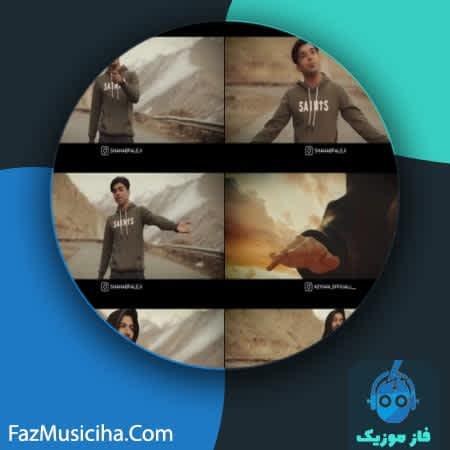 دانلود آهنگ کردی شهاب فالجی و کیوان اتاق تاریک Shahab Faleji & Keyvan- Otaghe Tarik